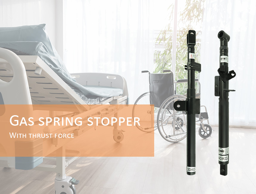 gas spring stopper series